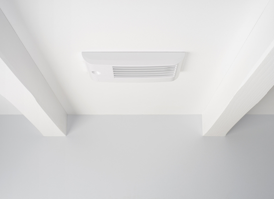 G2H - Grille d'extraction hygroréglable pour la ventilation naturelle et hybride - Passage d'air très large